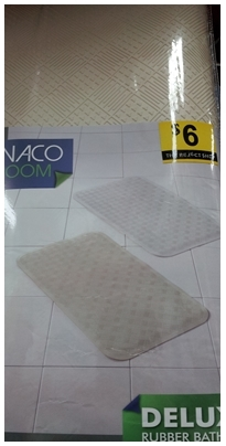 bath mat, bath rug, choosing the right bath mat, cotton bath mat